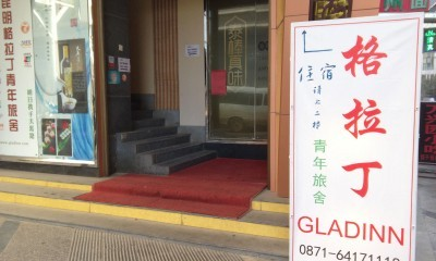 Glad inn hostel Kunming