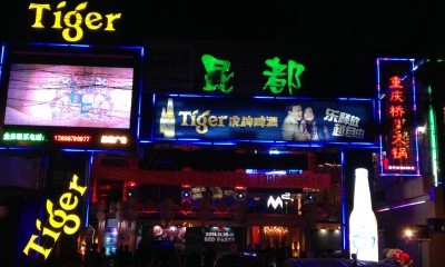 nightlife barstreet clubs kunming