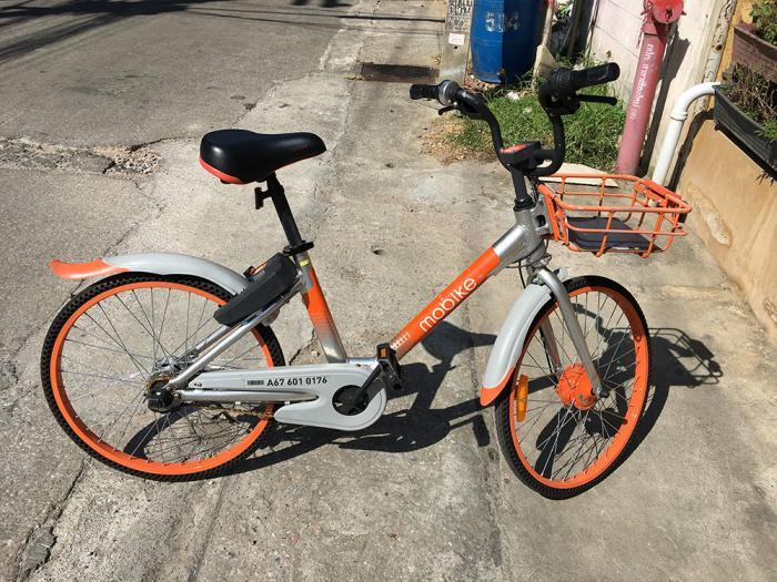 How to Use orange Bike Chiang Mai